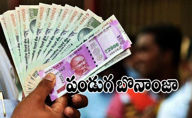Cabinet Approves Bonus For Central Government Employees - Sakshi