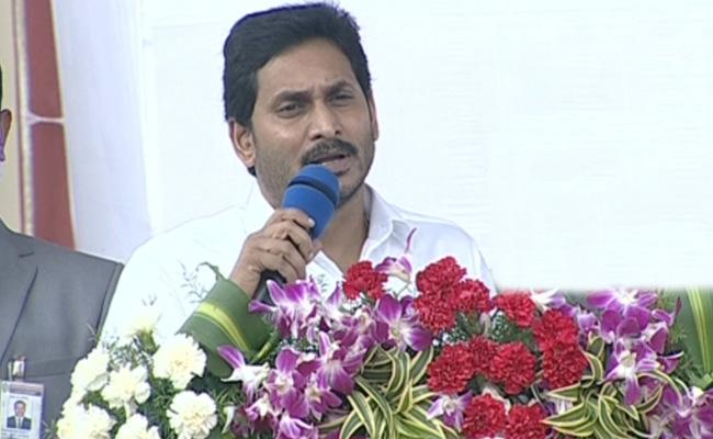 CM Jagan Announces Police Recruitment Notification 2020 - Sakshi
