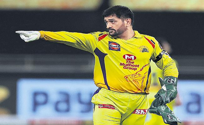 Chennai Super‌ Kings‌ damaged by collective failure - Sakshi