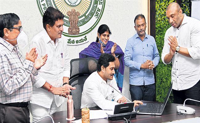 CM YS Jagan Comments at the launch of Opco Lepakshi online portal - Sakshi
