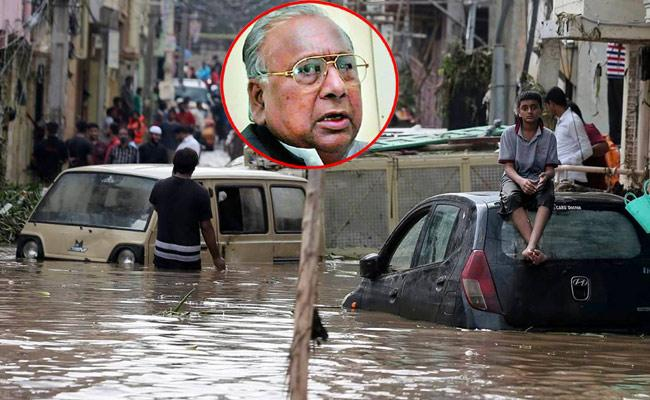 Hanumantha Rao Slams On TRS Over Hyderabad Heavy Rains In Siddipet - Sakshi