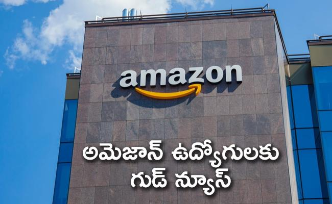 Amazon Extends Work From Home Option Till June 30 for Employees Globally - Sakshi