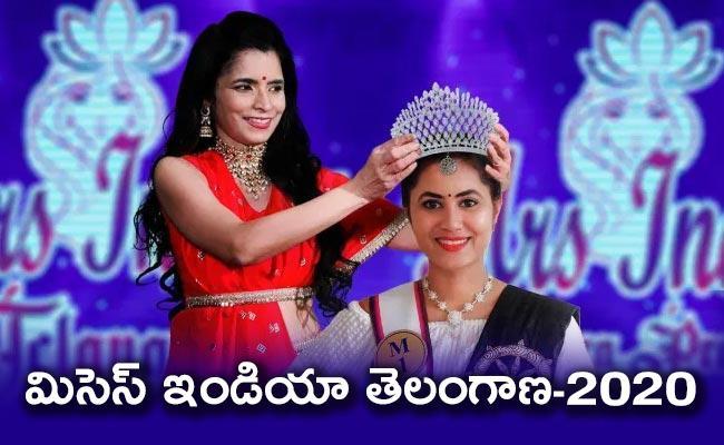 Hamsa Priya Is Mrs India Telangana 2020 Winner - Sakshi