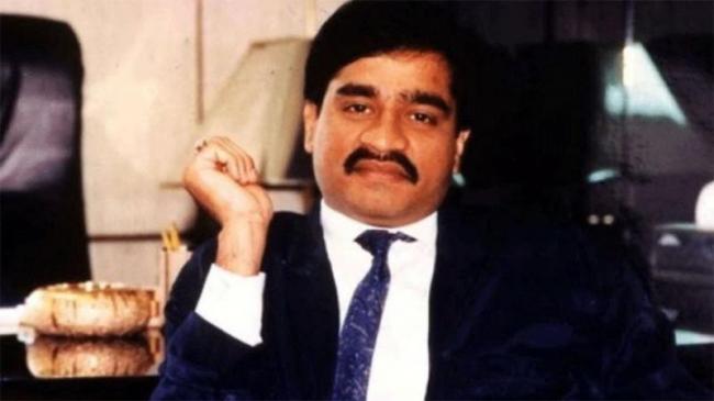 Dawood Ibrahim Ancestral Property Auction on November 10 - Sakshi