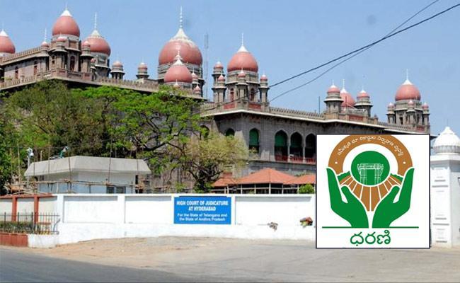 TS High Court Hearing On Dharani Website - Sakshi