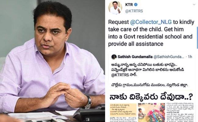 KTR Respond On Sakshi News Clipping Of Nalgonda Child Vandana