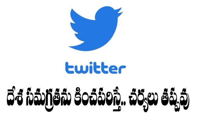 Government Warns Twitter Over Showing Leh as Part of China - Sakshi