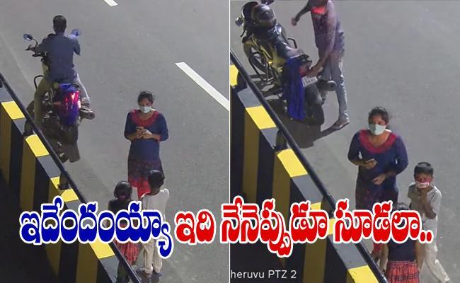 Viral Video On Durgam Cheruvu Fly over - Sakshi