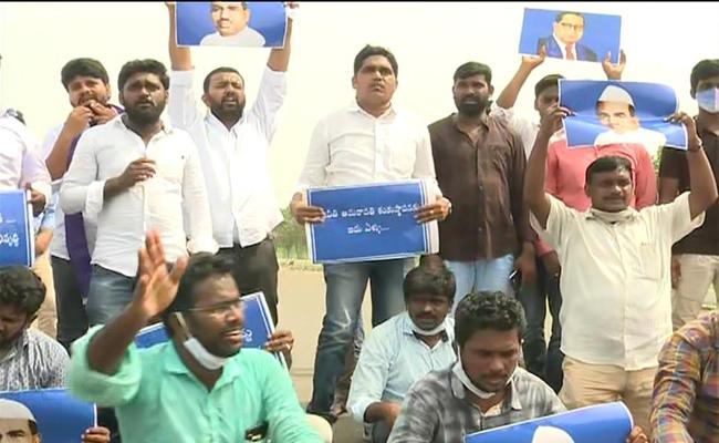 Strikes Of Support 3 Capitals Reached 23 Day In Amaravati  - Sakshi