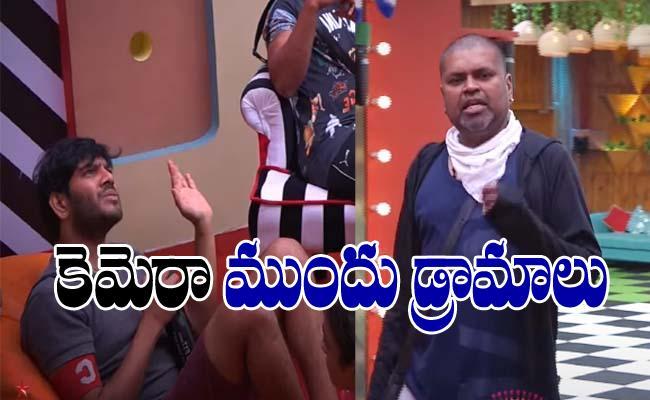 Bigg Boss 4 Telugu: Amma Rajasekhar Again Fight With Noel - Sakshi