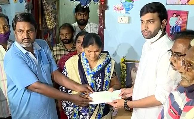 Govt Given  Rs 10 lakh Cheque To The Divya Tejaswini Family  - Sakshi