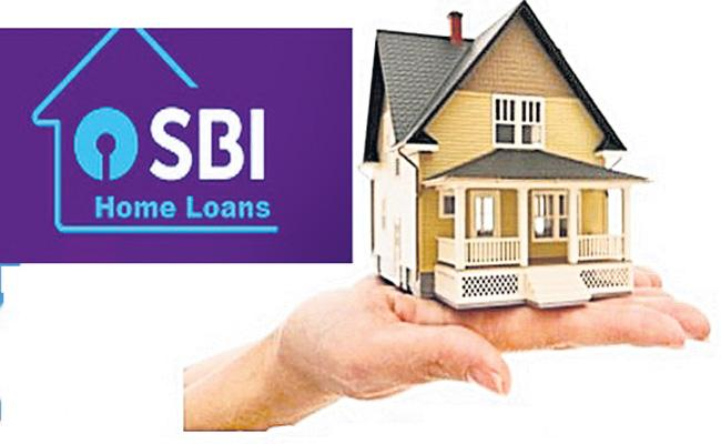 SBI announces up to 25 bps concession on home loan rates - Sakshi