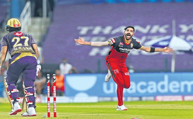 Royal Challengers Bangalore beats Kolkata Knight Riders by 8 wickets - Sakshi