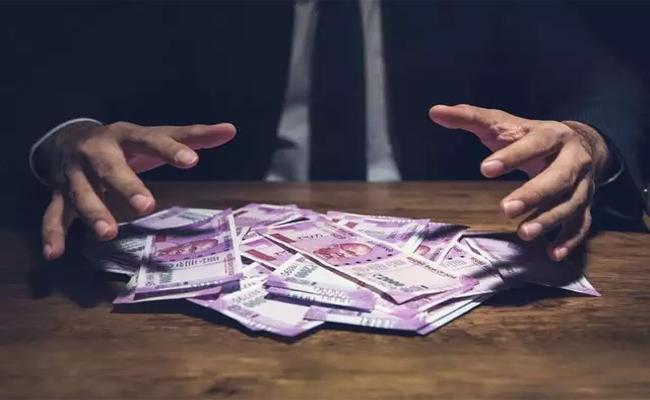 Seizure of several assets in a bank fraud case - Sakshi