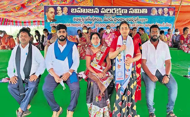 Strikes in support of the 3 capitals that reached 22nd day - Sakshi