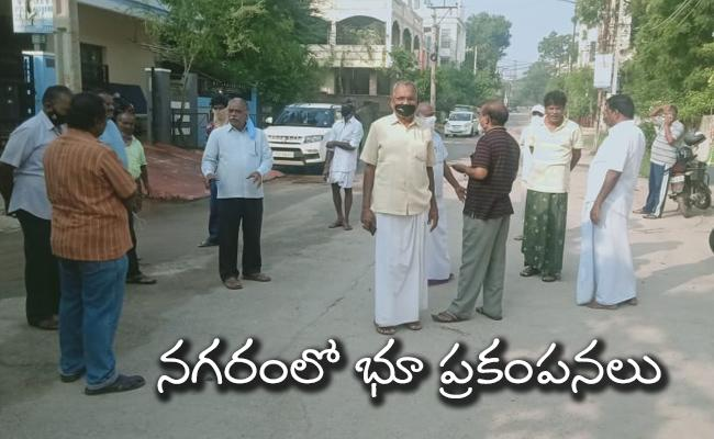 Earthquake In Hyderabad - Sakshi