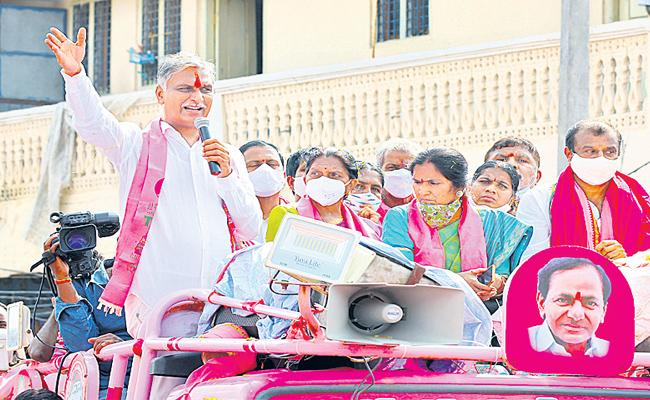 Dubbaka ByPolls: Harish Rao Fires On BJP and Congress Party - Sakshi