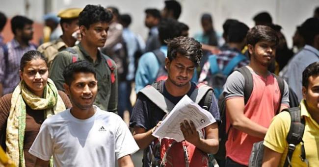 APPSC Postpones Group-1 Main Examinations - Sakshi