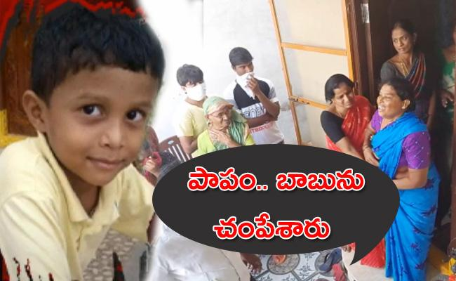 Mahabubabad Kidnap Case: 9 Year Old boy Dikshit lost Breath - Sakshi