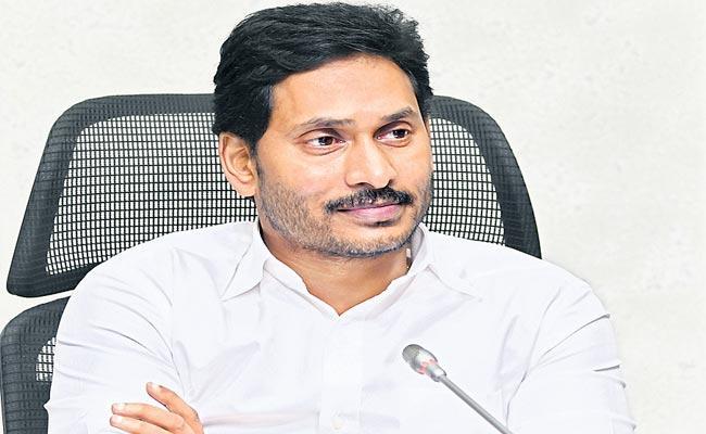 CM YS Jagan Review On Comprehensive Land Survey - Sakshi