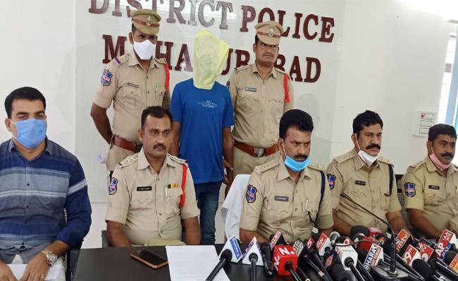 Dikshith Kidnap And Assasination Case Remand Report News - Sakshi