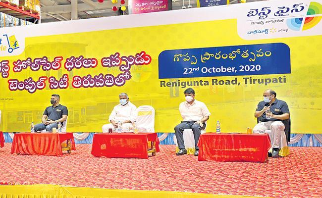 Tirupati gets Flipkart's Best Price store - Sakshi