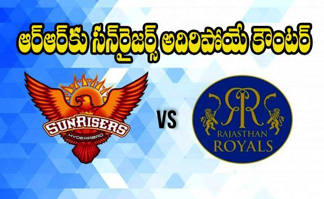 IPL 2020 SRH Counter to RR Over Twitter Post - Sakshi