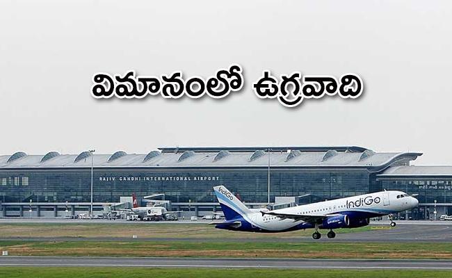 Passenger Claims Terrorist Present Onboard Delhi Goa Flight - Sakshi