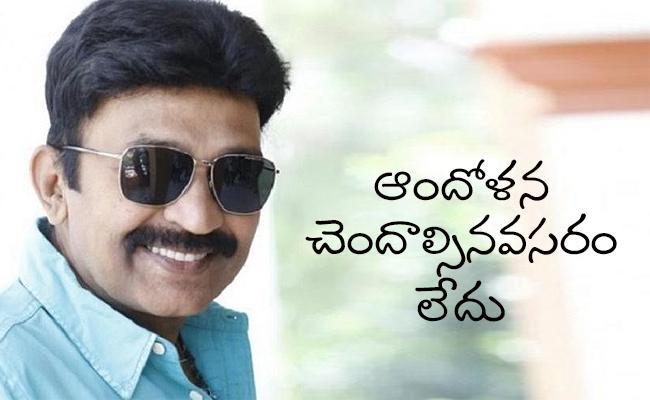 Hero Rajasekhar In ICU - Sakshi