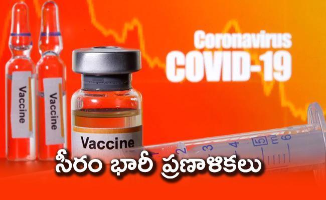 Readying 1 billion doses of 5 coronavirus vaccines, says SII Adar Poonawalla - Sakshi