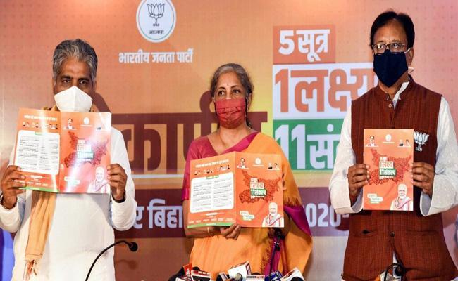 BJP promises free Covid vaccine to people of Bihar in election manifesto - Sakshi