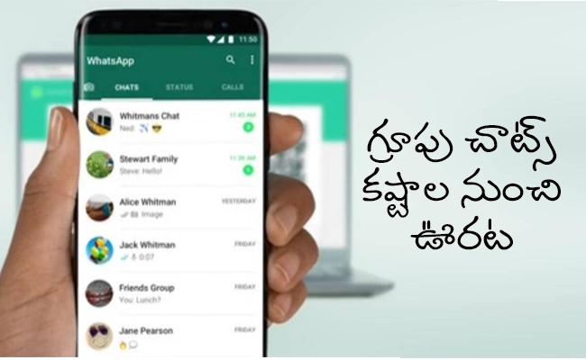 WhatsApp officially rolls out Always Mute option for groups chats - Sakshi
