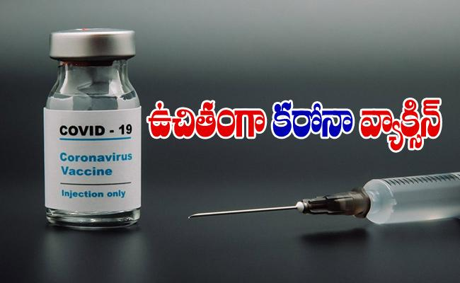 CM Assures Free COVID-19 Vaccine To All In Tamil Nadu - Sakshi