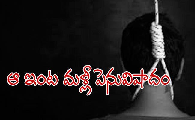 Man Suicide In Bakarapet Chittoor District - Sakshi