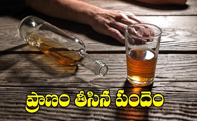 Man Deceased With Drinking Alcohol At Banswada - Sakshi