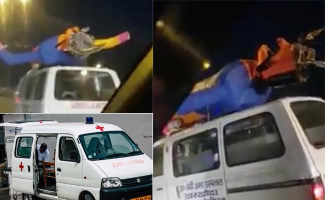 Video Of Ravana Effigy Travelling On Ambulance Goes Crazy Viral - Sakshi