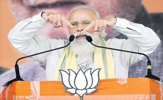 PM Narendra Modi Addresses Second Rally In Bihar - Sakshi