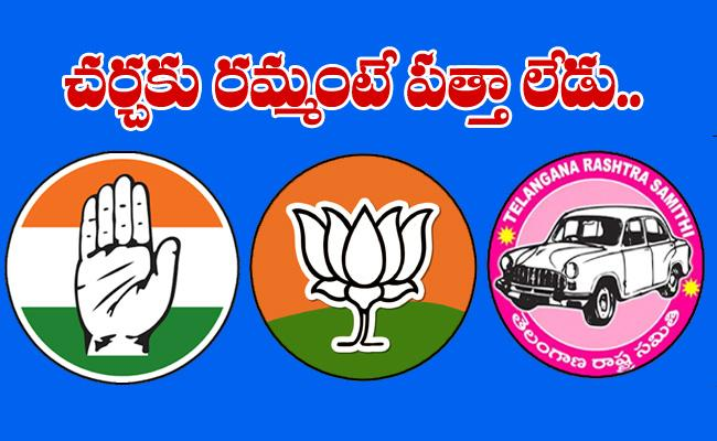 Dubbaka By Poll Election All Parties Criticisms Of Campaign - Sakshi