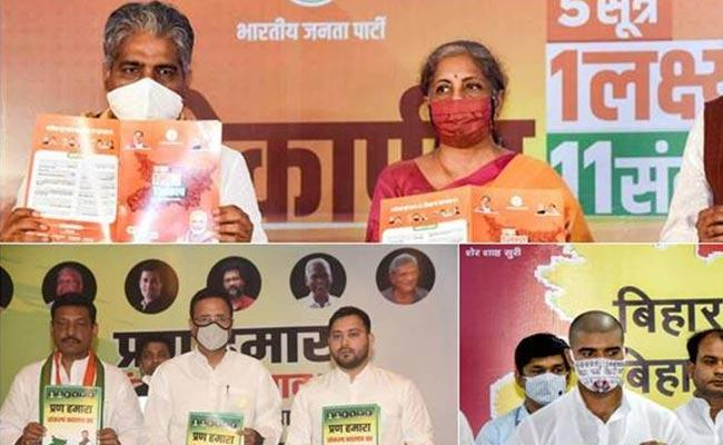 Editorial On Bihar Assembly Elections - Sakshi