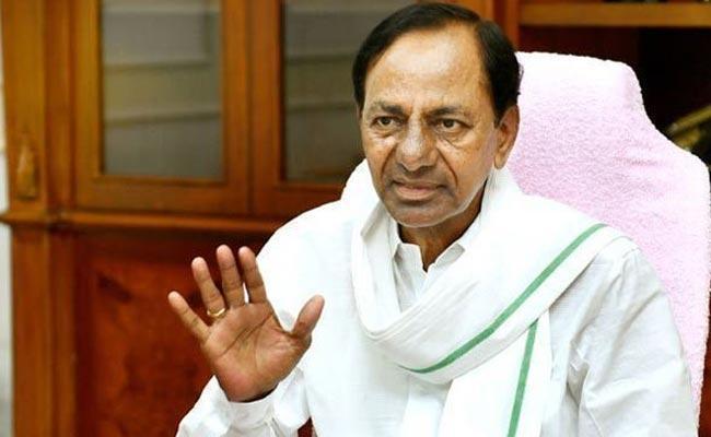 CM KCR Will Launch Dharani Portal On 29th - Sakshi