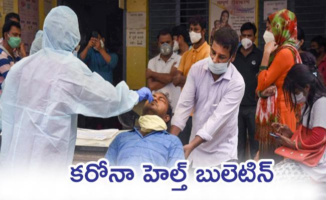 53370 New Coronavirus Cases Reported In India - Sakshi