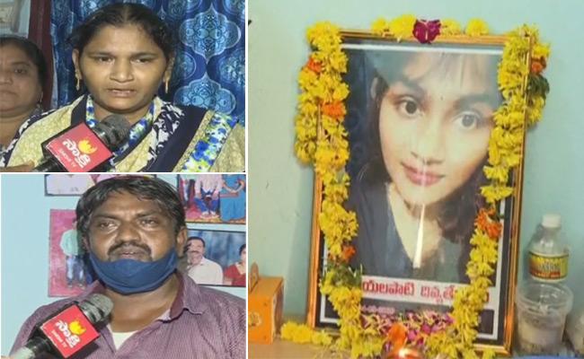 Vijayawada Murder Case: Divya Tejaswini Parents Seek Justice - Sakshi