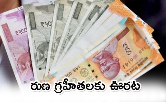 Finance Ministry issues guidelines for interest waiver on loans  moratorium - Sakshi
