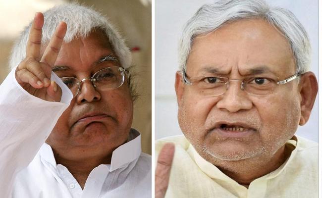 Lalu Prasad Yadav Will Get Bail On November 9 - Sakshi