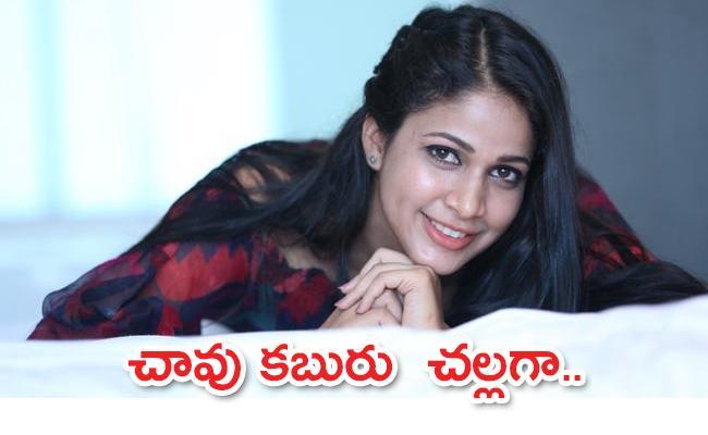 Lavanya Tripathi First Look Released In Chaavu Kaburu Challaga - Sakshi