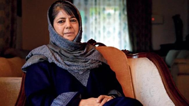 BJP Demands Arest of Mehbooba Mufti Over Seditious Remark - Sakshi