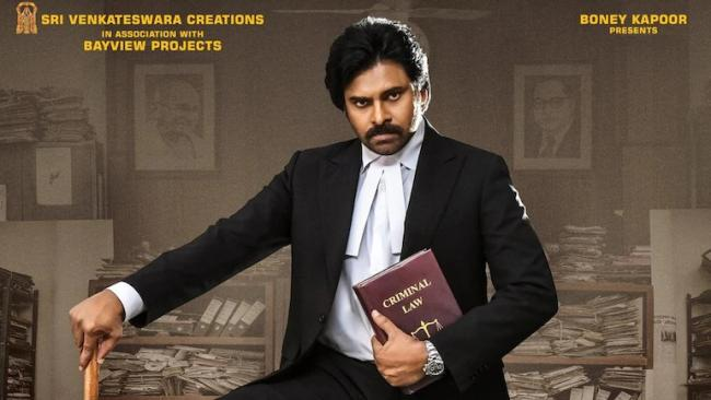 Is Pawan Kalyan Vakeel Saab Teaser to Release on October 25 - Sakshi