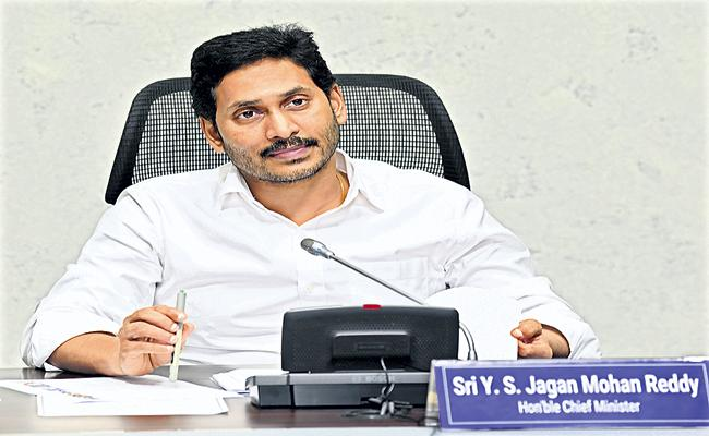CM YS Jaganmohan Reddy comments at a meeting of state level bankers - Sakshi