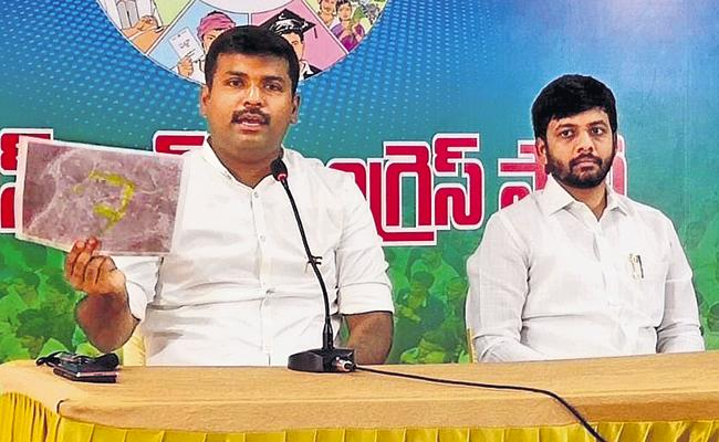 Gudivada Amarnath Fires On TDP Leaders And Yellow Media - Sakshi
