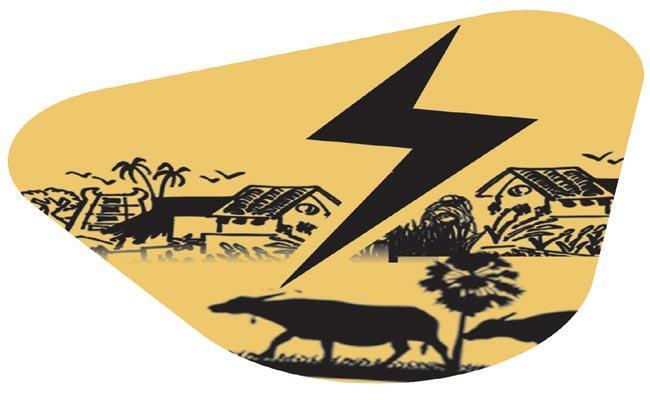 Power Shock To Panchayats - Sakshi